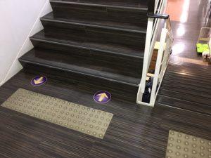 屋内床用シート