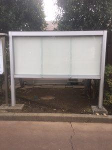 アルミフレーム屋外掲示板