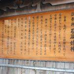 ヒノキ 書文字