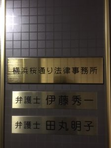 金メッキ 腐食銘板